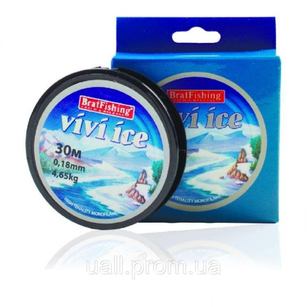 Волосінь Bratfishing VIVI ICE 30m 0,12mm