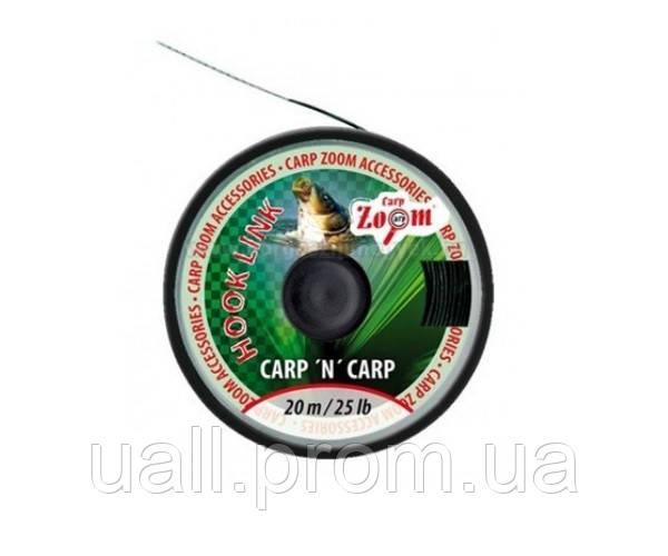 Повідковий матеріал Carp Zoom Skinline-Brown, 25lb,20м з оплетенням, коричневий