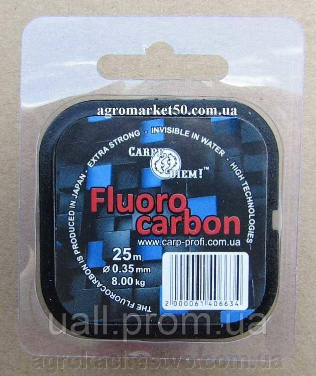 Флюорокарбон Carpe Diem 25m 0.25mm