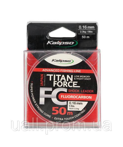 Флюорокарбон Kalipso Titan Force FC Leader 30м 0.14мм