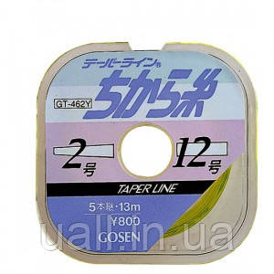 Шок-лідер Gosen Taper Line GT-462N 15м*5шт 0.285-0.47мм