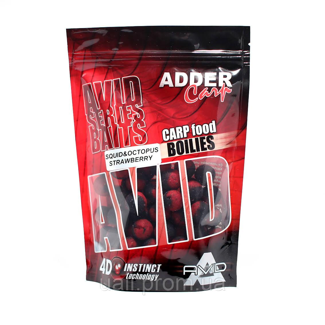 Бойли Adder Carp Boilies AVID Squid&Octopus-Strawberry 200g (16mm)(Кальмар Восьминіг Полуниця)