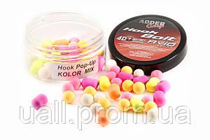Бойли Adder Carp Hook Boilies AVID POP-UP 10 mm Color Mix (Кольоровий мікс)