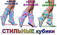 Махровые сапожки для дома - 3 цвета