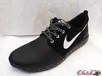 Кроссовки женские Nike кожаные, вставки замша черные NI0027