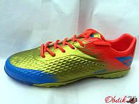 Футбольные бутсы (копочки, сороконожки) Uk0080