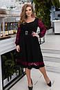 Женское платье Єлла  №3231 от48  до 58 размера, фото 2