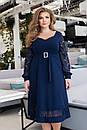 Женское платье Єлла  №3231 от48  до 58 размера, фото 5