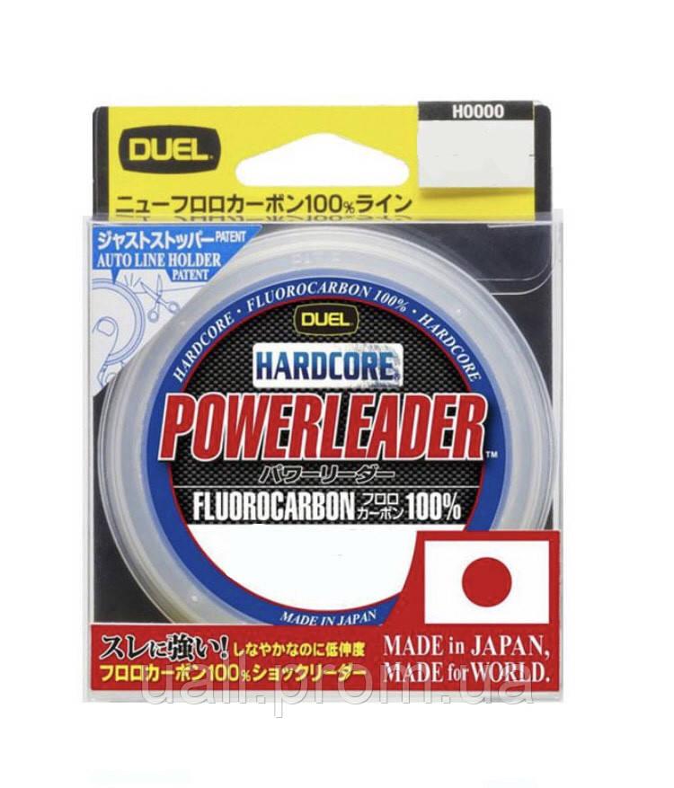 Флюорокарбон Duel Hardcore Power Leader FC 50м 0.660мм (28kg)