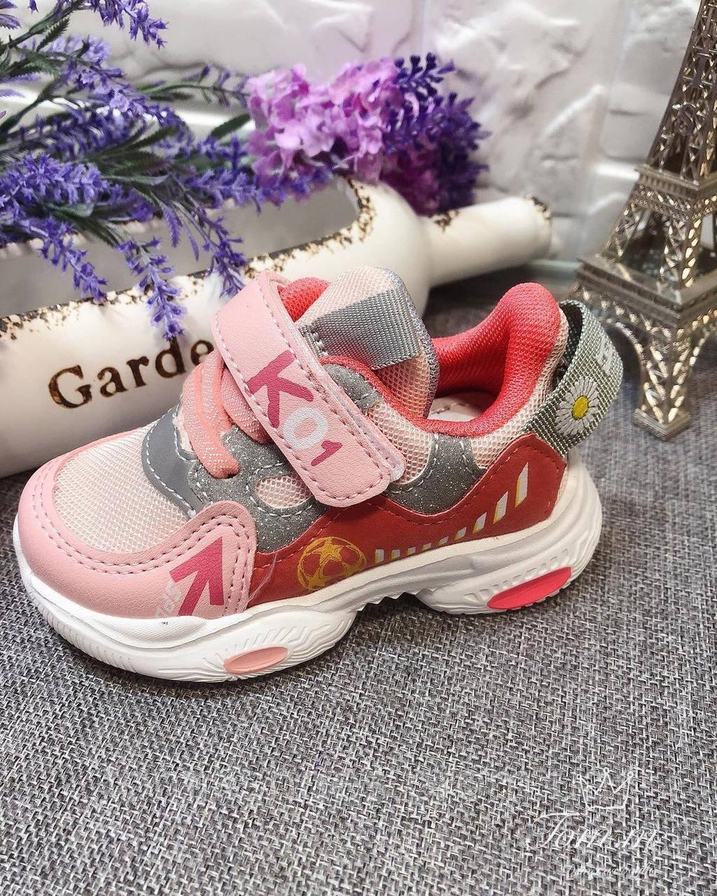 Кросівки дитячі на дівчинку Tom.M 7979H. 21-26 розміри.