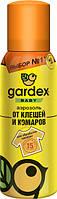 Gardex Baby Спрей (від комарів, мошок, кліщів)