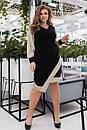 Женское платье Єлла  №3236 от48  до 58 размера, фото 3