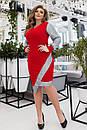 Женское платье Єлла  №3236 от48  до 58 размера, фото 4