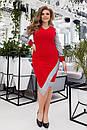 Женское платье Єлла  №3236 от48  до 58 размера, фото 5