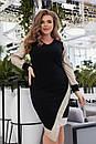 Женское платье Єлла  №3236 от48  до 58 размера, фото 2
