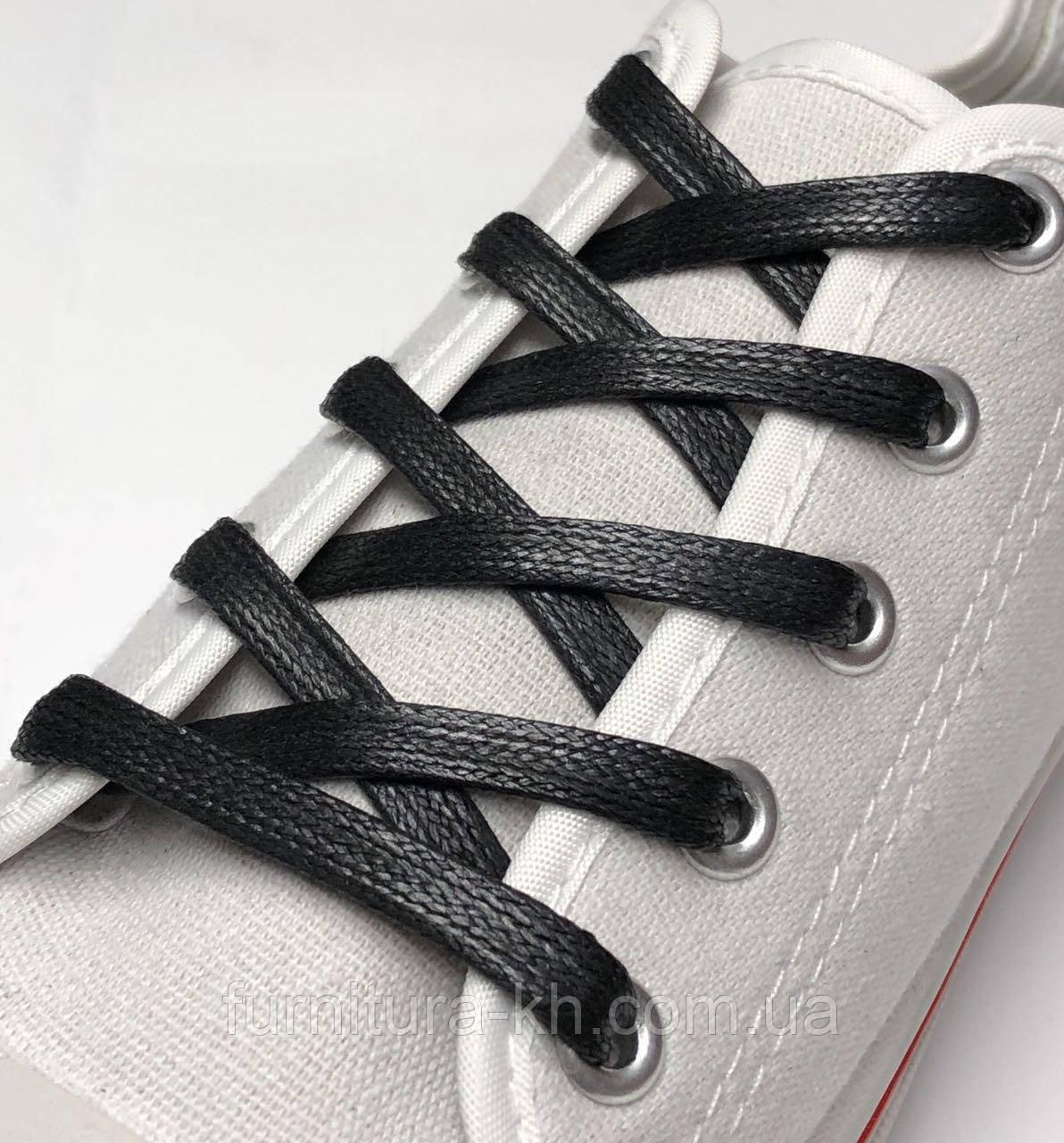 Шнурки для Обуви 200 см. Плоская Пропитка(7 мм) Цвет Черный