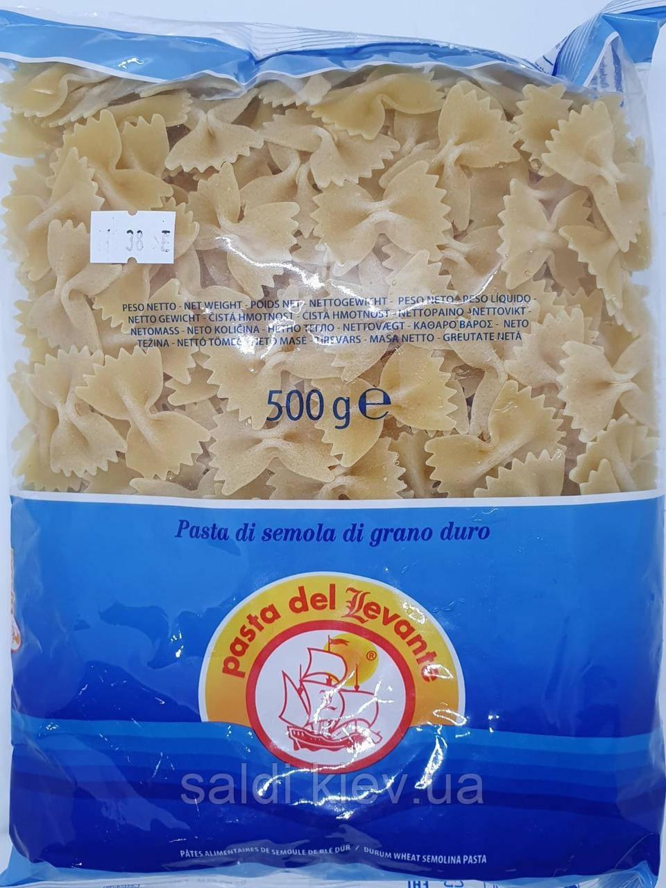 Макароны(паста) PASTA DEL LEVANTE из твёрдых сортов пшеницы 500г ( Италия)