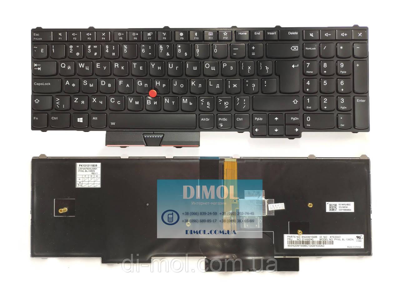Оригінальна клавіатура для ноутбука Lenovo ThinkPad P50, ThinkPad P70 series, rus, black, підсвітка