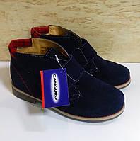 Кожаные ботинки CANGURO, размер 32