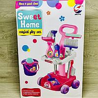 Детский игровой набор для уборки Sweet Home