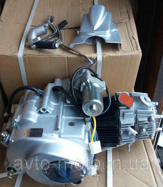 Двигатель Актив / Альфа /Дельта полуавтомат 110куб 152FMH