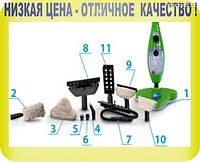 Швабра паровая  h2o mop x5 - идеальная чистота в Вашем доме!