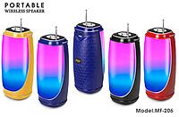 Колонка со светомузыкой, USB, SD, FM, Bluetooth, 1-динамиком и антенной 18см*8.5см MF-206