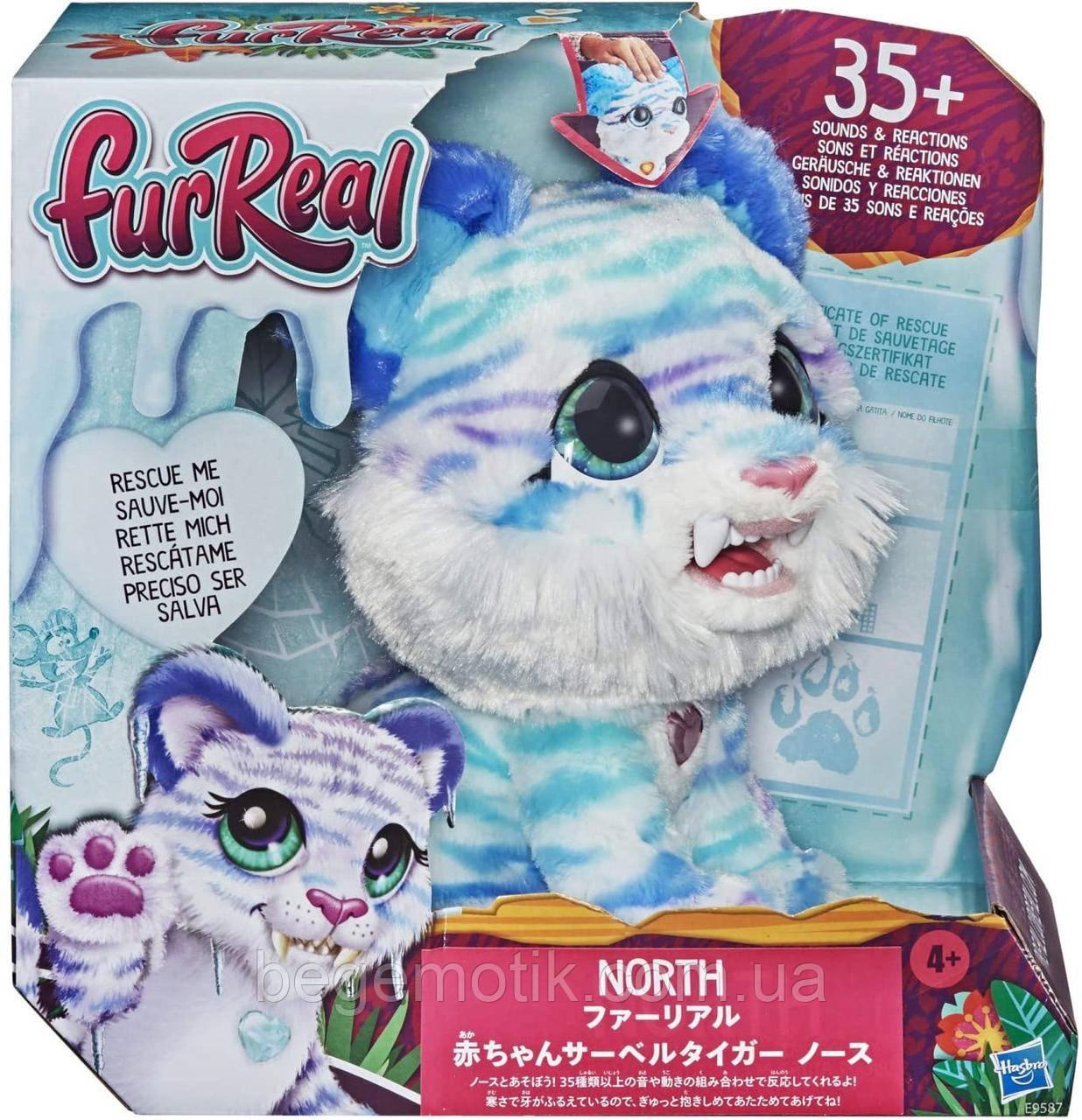 Furreal Friends Интерактивный Саблезубый Тигр furReal North The Sabertooth Kitty E9587