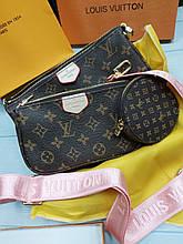 Модна жіноча сумка Louis Vuitton Луї Вітон 3 в 1 (повний комплект)
