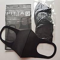 1 шт Многоразовая маска питта черная (темно-серая) Pitta Mask цвет Dark Gray (G)