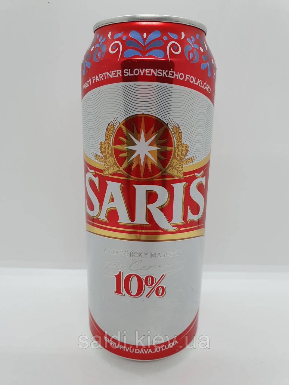 Пиво баночное светлое Saris 10% 0,5л. Чешское