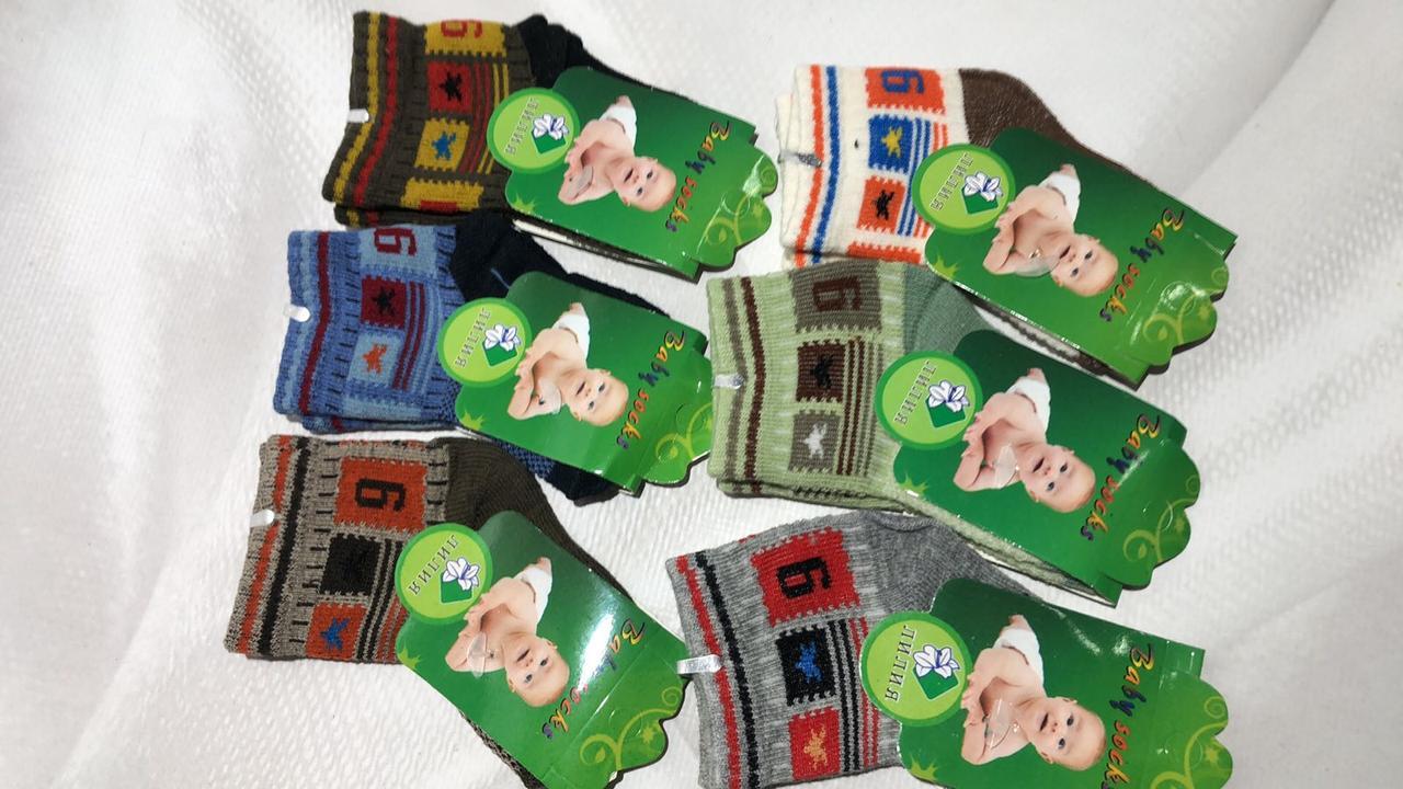 Детские носочки для новорожденных мальчиков