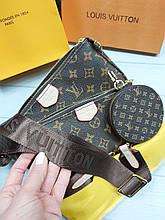 Модна жіноча сумка Louis Vuitton Луї Вітон 3 в 1 ремінець коричневий (повний комплект)