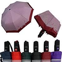 Женский зонт-полуавтомат в полоску, с принтом туфелек, Calm Rain, 220, фото 1