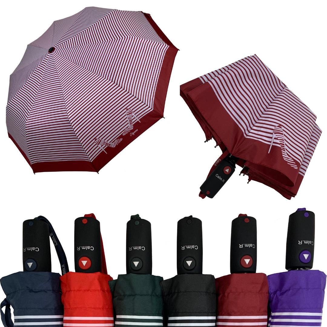 Женский зонт-полуавтомат в полоску, с принтом туфелек, Calm Rain, 220