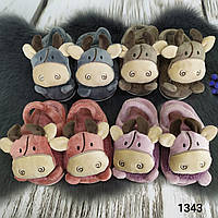 Комнатные детские тапочки шлепанцы с резиночкой с бычками разные цвета