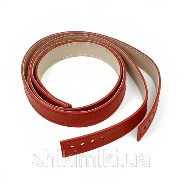 Ручки пришивные для шопперов из натуральной кожи , 70*2 см, цвет красный