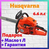 Бензопила Husqvarna 137 (шина 40 см, 4.9 кВт/ 6.6 л.с.) Цепная пила Хускварна 137 (Бензопила Хускварна)