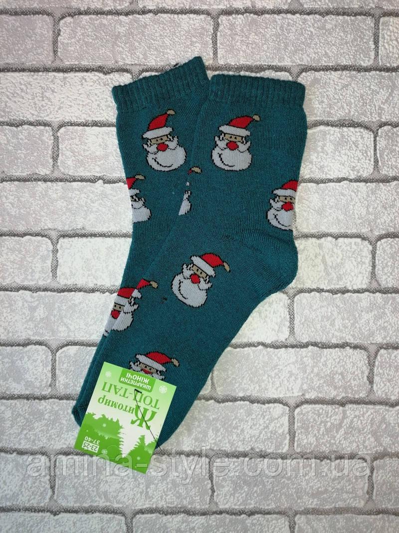 Женские махровые носки Житомир, разные цвета