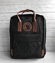 Рюкзак-сумка канкен черный с коричневыми ручками Fjallraven Kanken classic 16 городской, школьный для девочки