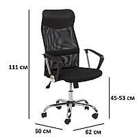 Черный офисный стул Signal Q-025 на колесах с подлокотниками спинка сетка