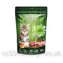 Home Food KITTEN корм для кошенят «Ягня з рисом» 400 г