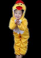 Детский кигуруми Цыпленок для мальчика/девочки