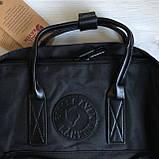 Молодежный женский рюкзак сумка канкен 16 литров Fjallraven Kanken No.2 черный с черными ручками, фото 8