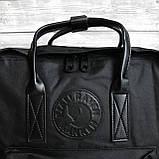 Молодежный женский рюкзак сумка канкен 16 литров Fjallraven Kanken No.2 черный с черными ручками, фото 4