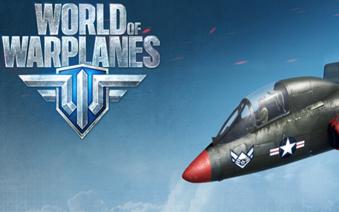 Коврик для мышки World of warplanes №1