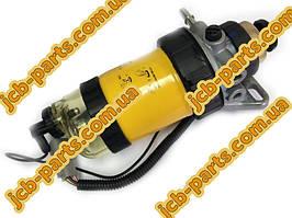 Фільтр паливний з відстійником в зборі 32/925914 для JCB 3CX, 3CX Super, 4CX