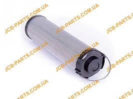Гідравлічний фільтр (в гидробак) 32/925346 для навантажувача JCB 540-140