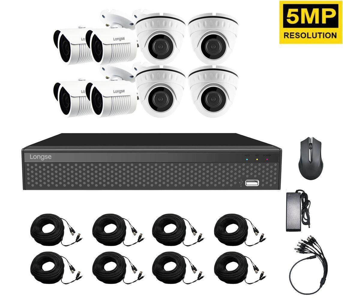 Комплект видеонаблюдения для дома на 8 камер Longse XVR2108HD4M4P500 kit, 5 Мп, Quad HD