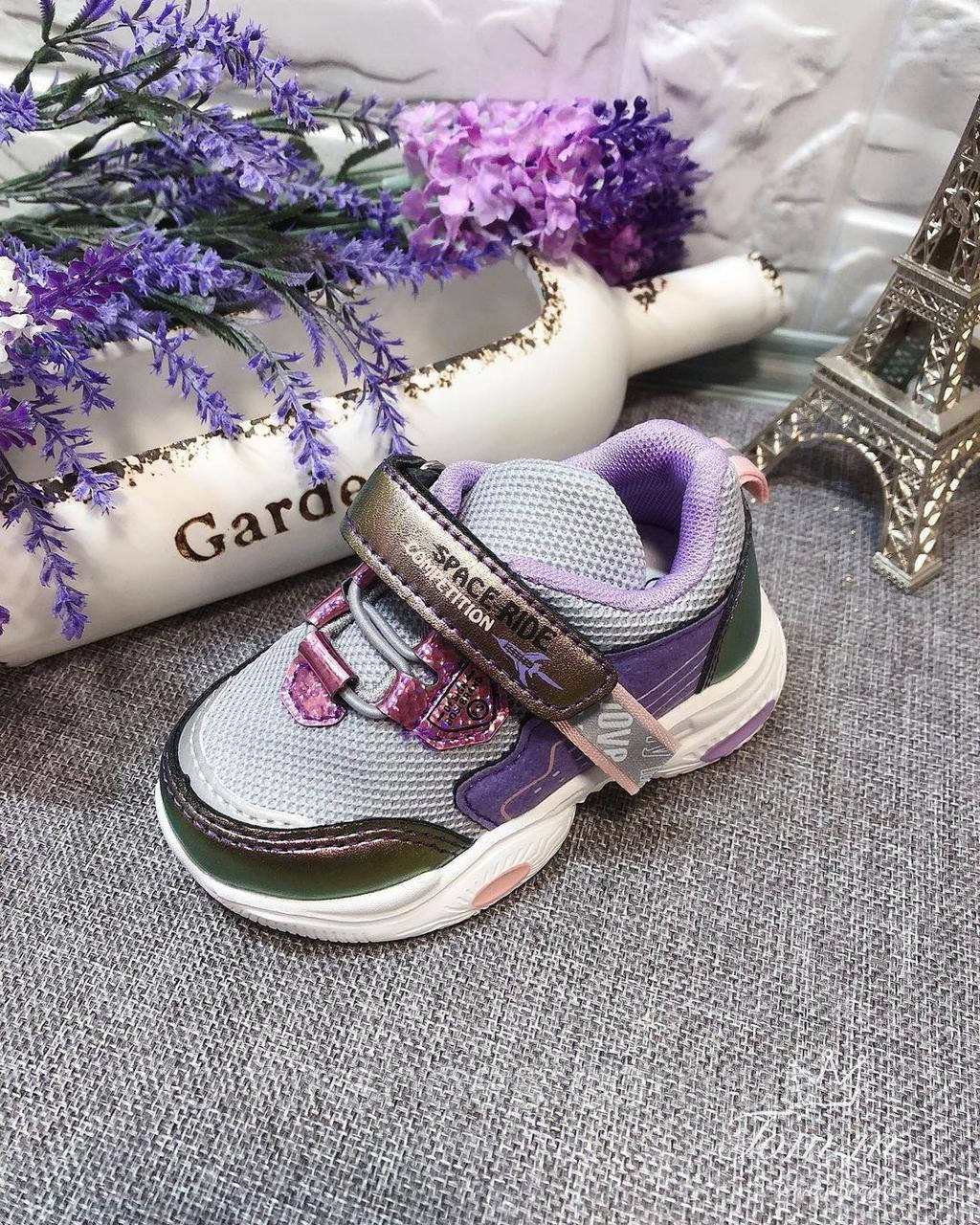 Кросівки дитячі на дівчинку Tom.M 9107F. 21-26 розміри. НОВИНКА 2021 року.